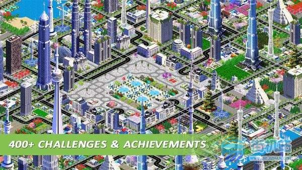 未来城市梦图2