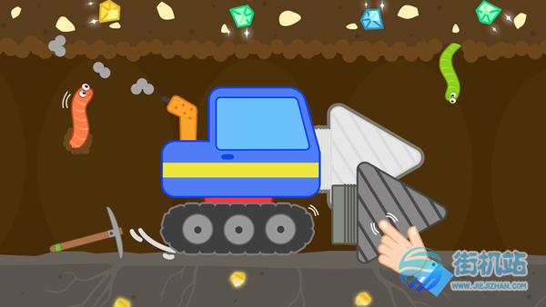 佩佩挖掘机图3