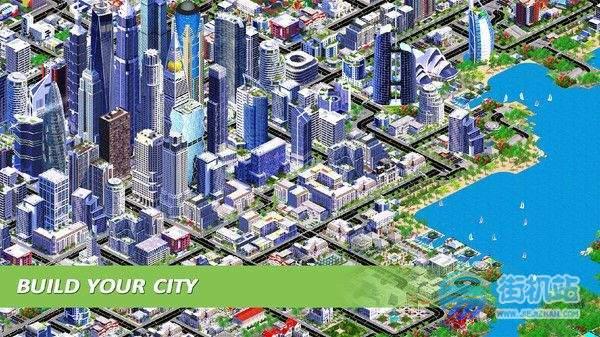 未来城市梦图1